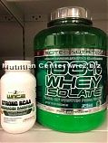 OFFERTA SCITEC NUTRITION - 100% WHEY ISOLATE 2Kg + STRONG BCAA OMAGGIO
