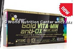 OLIMP NUTRITION - GOLD VITA-MIN ANTI-OX SUPER SPORT 60cps