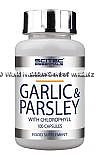 SCITEC ESSENTIAL - GARLIC & PARSLEY 100cps